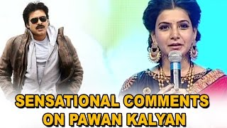 Samantha About Pawankalyan ll  S/o Satyamurthy Audio Launch ll Allu Arjun, Samantha Video