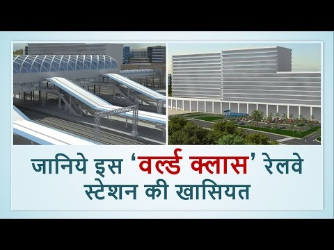 Habibganj Railway Station – First World Class Railway Station in India. Latest Updates in Hindi