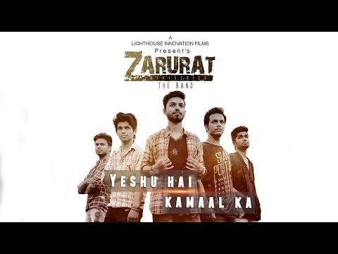 Yeshu Hai Kamaal Ka (official Video) || LHIFilms ||