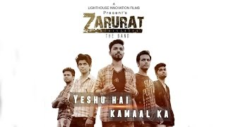 Yeshu Hai Kamaal Ka || Zarurat the band || (official Video)