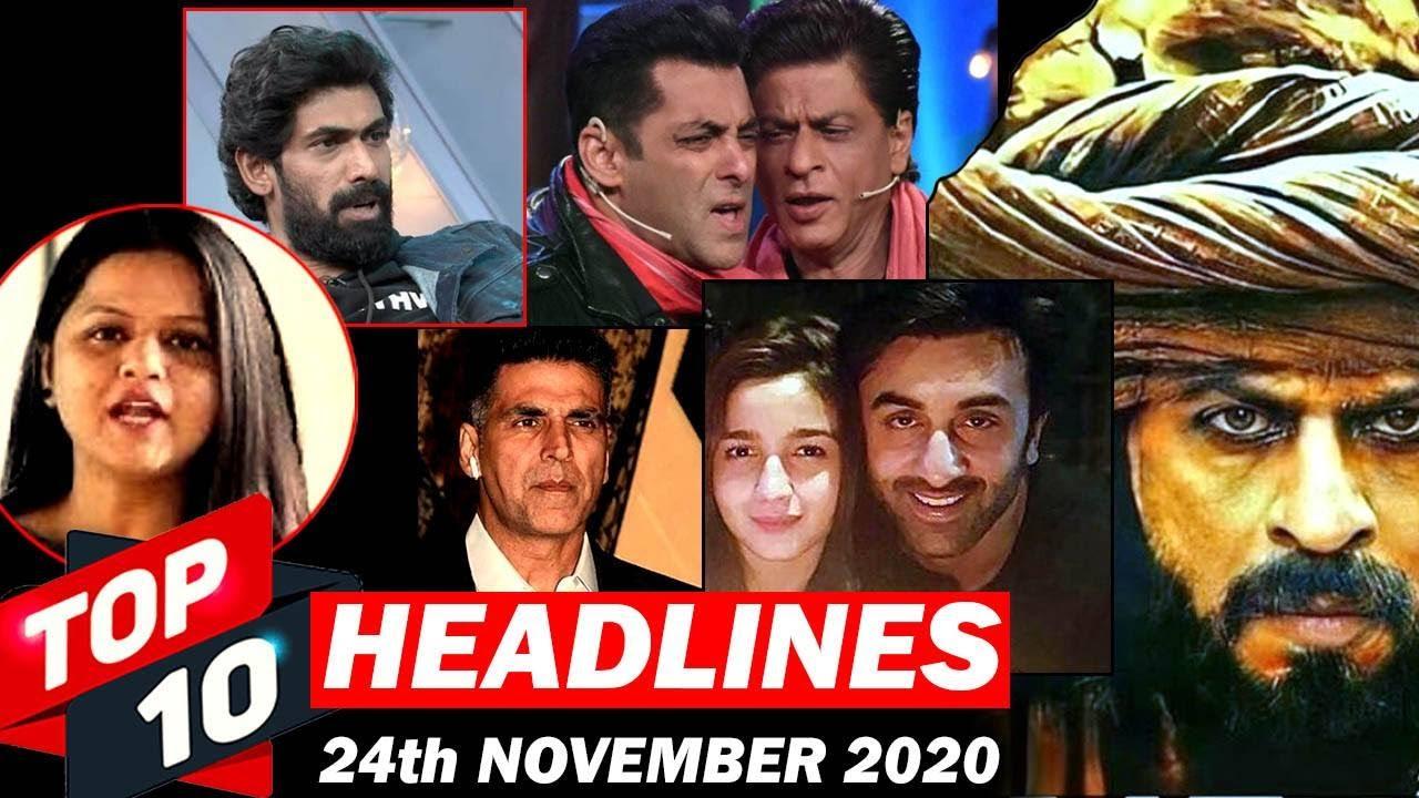 Top 10 Big News of Bollywood  24th NOVEMBER 2020   Shahrukh Khan, Salman Khan , Akshay Kumar
