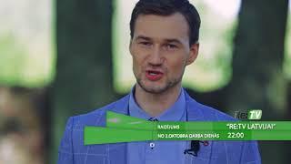 """Raidījums """"Re:TV Latvijai"""" - no 02.10. plkst. 22:00"""