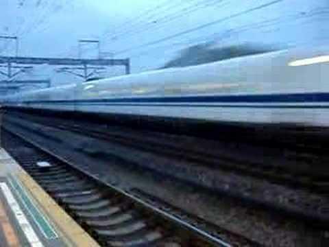 Tren Bala (Japón)