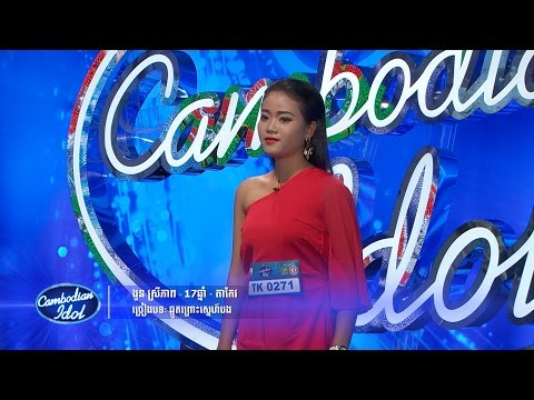 Cambodian Idol | Judge Audition | Week 4 | Nguon Sreypheap