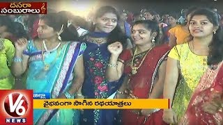 Dussehra Festival Celebrations In All Over Telangana State | V6 New...