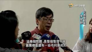 Download Video 20170622 公視手語新聞 18%退場時程 民進黨團定調兩年歸零 MP3 3GP MP4