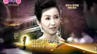 KBS Drama Awards - Moon Geun Young cut - Engsub by Moonsclub