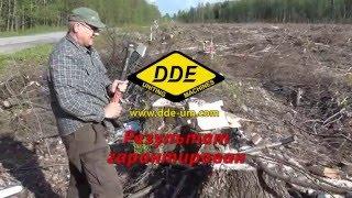 Обзор Топоры DDE