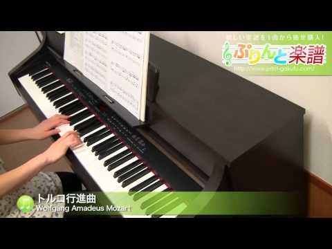 ピアノソナタ 第11番 K.331 Wolfgang Amadeus Mozart