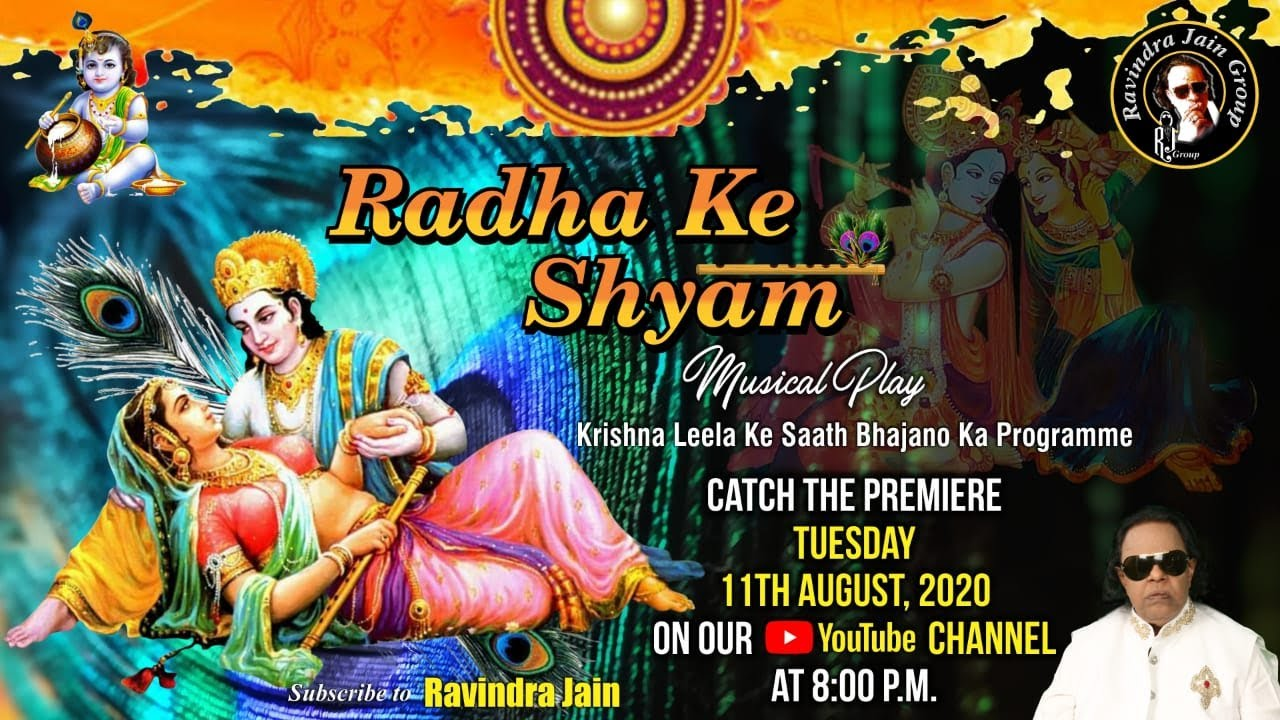 Radha Ke Shyam - A Musical Play | Ravindra Jain | R.J. Event Management