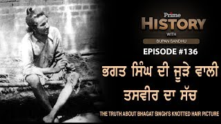 Video Prime History With Supan Sandhu 136 _The Truth About Bhagat Singh's Knotted Hair Picture download MP3, 3GP, MP4, WEBM, AVI, FLV Oktober 2018