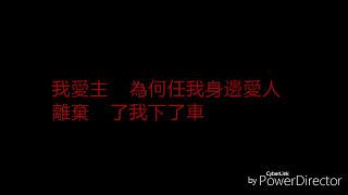 少女的祈禱-楊千嬅[Power Director]MV