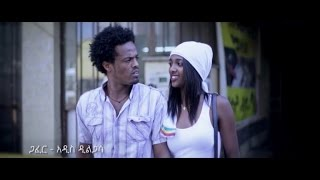 Daniel Mehrte - Tey Ayhonim ተይ አይሆንም (Amharic)