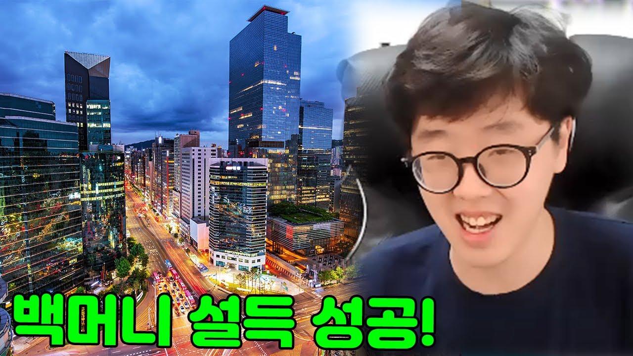 저 드디어 서울에서 자취합니다!!