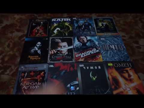 Киномания фильмы диски