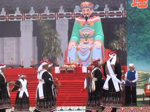 2010 - King Pan Festival in Ruyuan, Guangdong  Part III