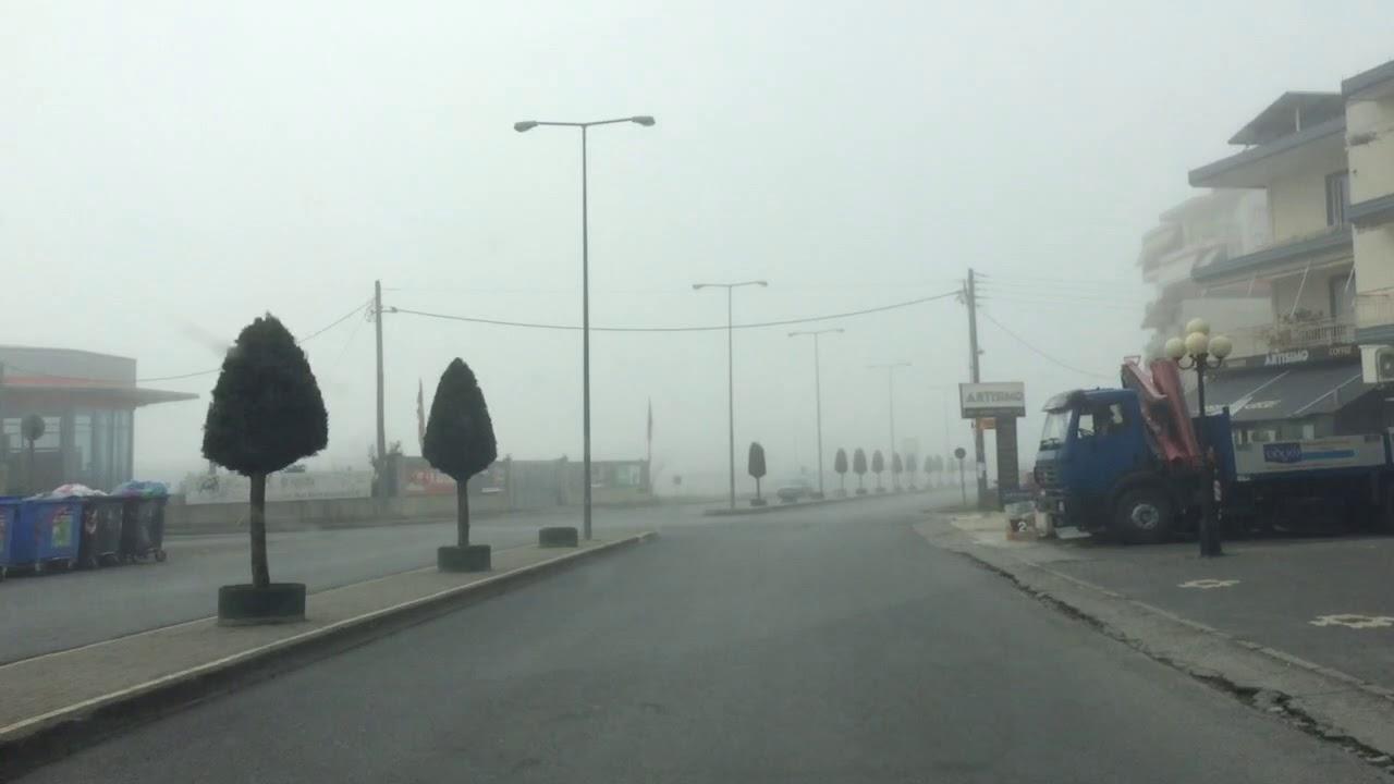 Ομίχλη την Κυριακή της Αποκριά στην Τρίπολη
