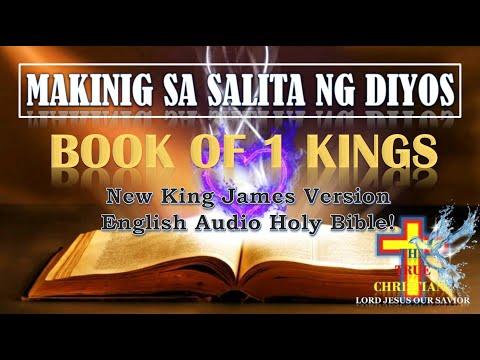 The Book Of 1 KINGS - המלכים  (The Holy Bible Audio English Version)
