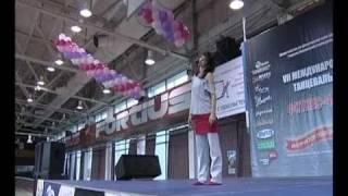 VII Международный Танцевальный Фитнес-Форум 2010