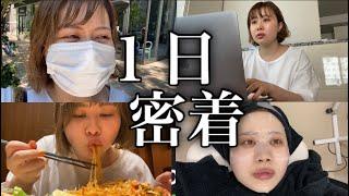 26歳女YouTuberのリアルな1日(わりと忙しい日)