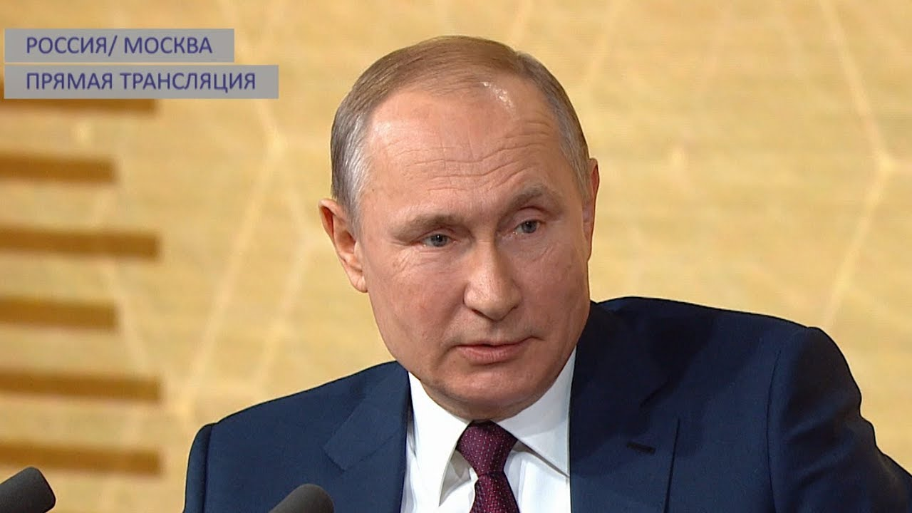 Денег бы дали: Путин о помощи США Украине