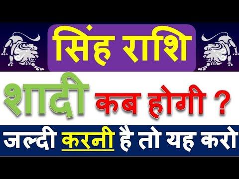 match making kundli marriage hindi