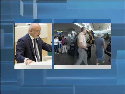 Сенатор от края рассказал, почему голосовал против новых правил провоза багажа в самолёте