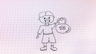 Простые рисунки #141 Как нарисовать Спортсмена -силача =)