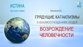 видео arts-psy.ru   —  Счастье есть… и спать… и ещё 5 способов быть счастливым!