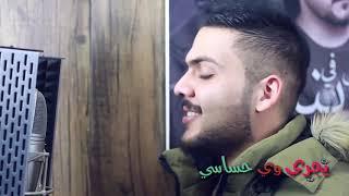 عباس الامير -مع كلمات -يااول عشك-