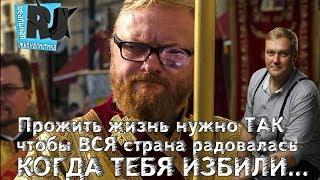 Религия - абсолютное зло? Журналисты против зомбоящика. СТОП-ПРОПАГАНДА!