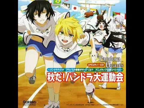 Pandora Hearts Character Song - Oz Bezarius - Swear To - Full - MP3 Download Link
