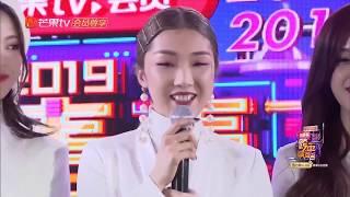 《2019湖南卫视跨年演唱会》明星嗨唱集锦:火箭少女101嗨唱《卡路里》 和大黄互动太萌了【湖南卫视官方频道】