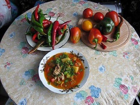 Кавказская кухня ЧАНАХИ