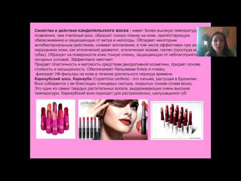 Ирина Скляр Магия цвета