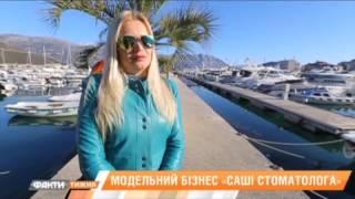 Модель Плейбоя из Сербии и Александр Янукович  Что их связывает?