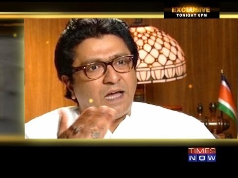 Raj Thackeray on Uddhav Thackeray I Frankly Speaking with Arnab