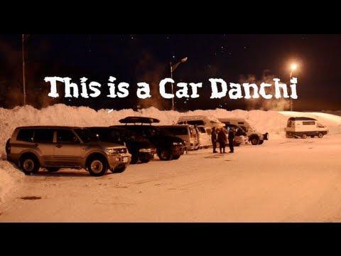 Car Danchi 7th Gear Teaser