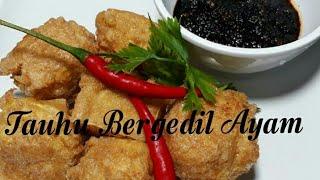 Tauhu Bergedil Ayam | Chicken Tofu ...