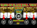 [ FW, MF, DF, GK ] All Positions Black Ball Trick in Pes 2018 |10,000 GP AGENT TRICK