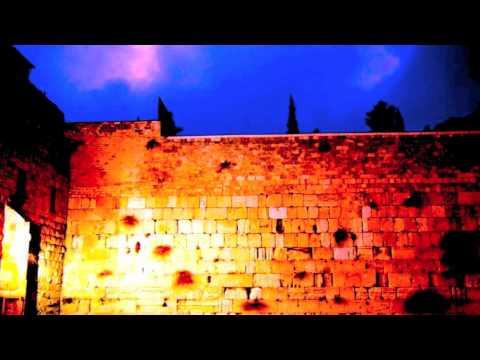 ברכת הכהנים - סגיב כהן - The blessing of Aharon