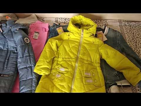 Как не разориться в Краснодаре на покупке вещей / Где мы покупаем одежду / Переезд в Краснодар