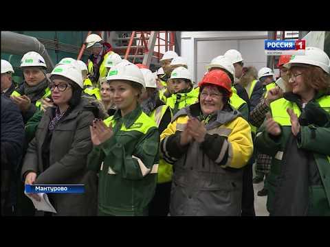 На фанерном комбинате «СВЕЗА» в Мантурове открыли уникальную мини-ТЭЦ