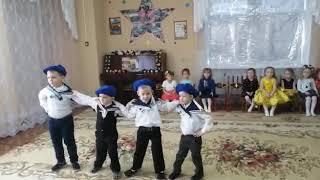 Танец Моряки