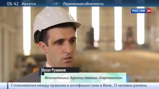 "Телеканал ""Россия 24"" показал фильм об успехах Азербайджана"