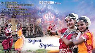 Sajani Sajani Odia Bhajan || Odissi Dance Cover || KD Studio