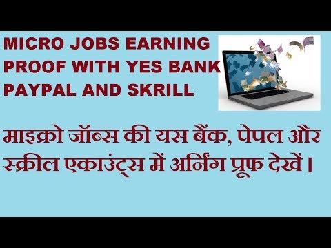 Earning proof of online micro jobs: online micro jobs ke earning proof