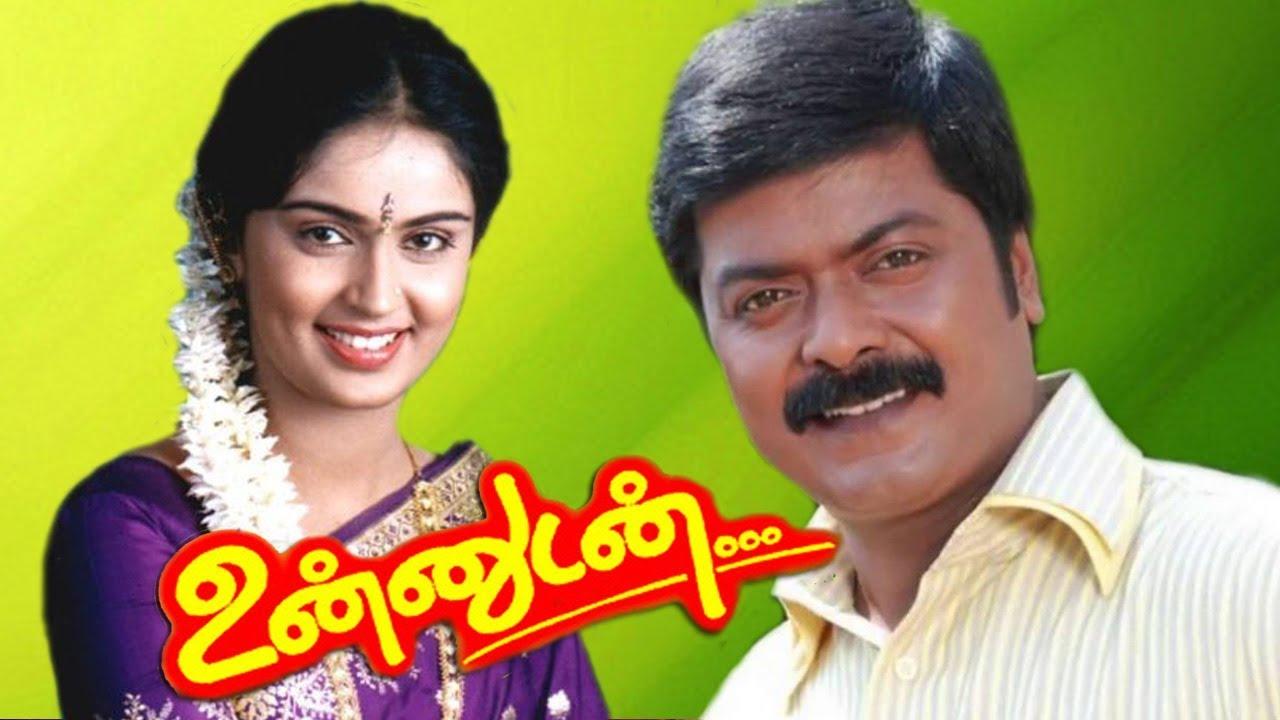 Download Unnudan | Tamil full Love story Movie | Murali,Kausalya,Vivek,Manivannan | Deva | R.Balu | HD Video