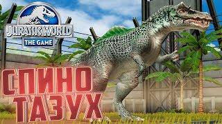 Выводим СПИНОТАЗУХА - Jurassic World The Game #214