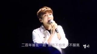 [配字幕] 151226 Super Junior KRY in HK 厲旭Ryeowook Solo - 【命硬】
